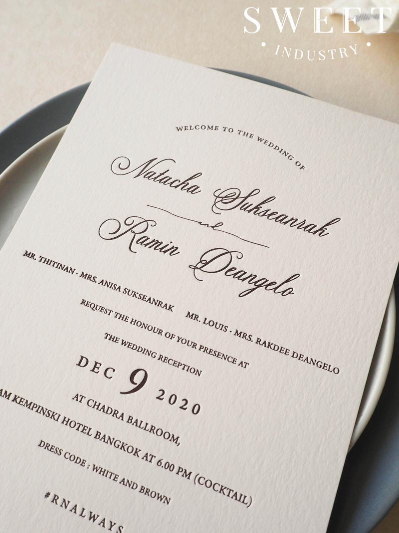 การ์ดแต่งงาน 5.3*7.5 นิ้ว ราคา 30 บาท