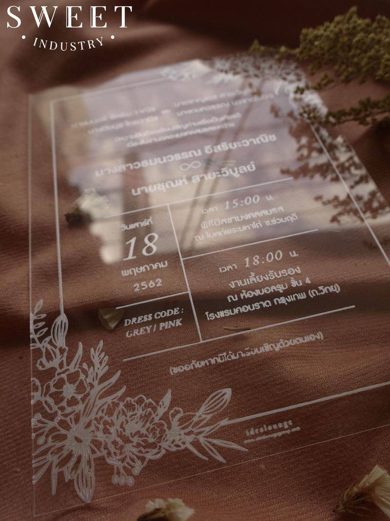 การ์ดแต่งงานอะคริลิกใส 5*7 นิ้ว ราคา 60 บาท