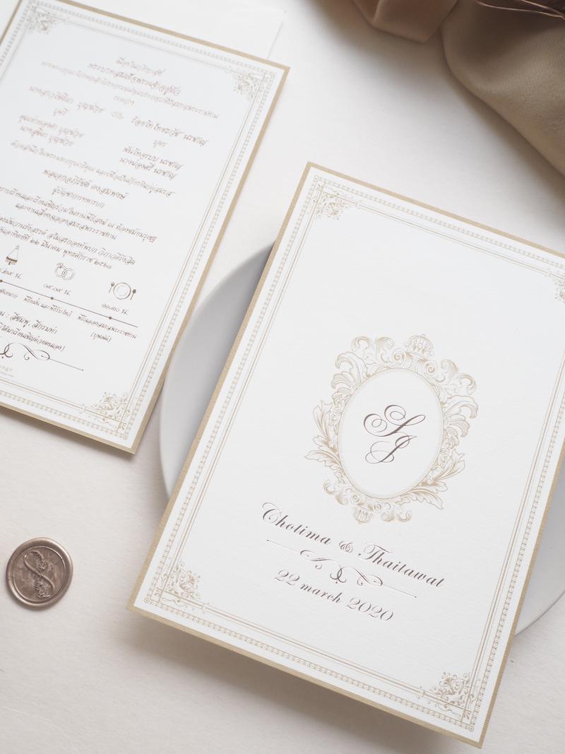 การ์ดแต่งงาน 685-09 (เดี่ยว) 6*8.5 นิ้ว ราคา 16 บาท