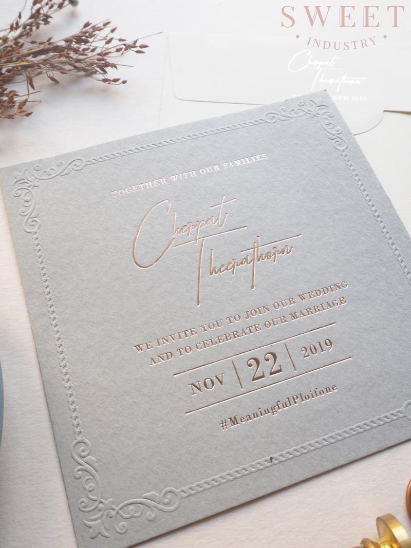 การ์ดแต่งงาน 5.8*5.8 นิ้ว ราคา 25 บาท