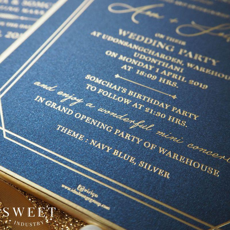 การ์ดแต่งงาน luxury 5.3*7.5 นิ้ว ราคา 65 บาท