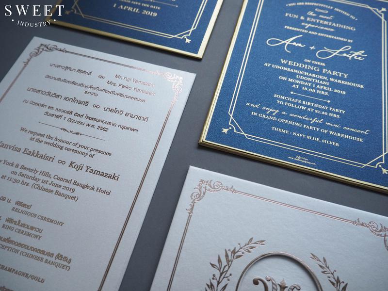 การ์ดแต่งงาน หุ้มจั่วปัง 5.3*7.5 นิ้ว ราคา 65 บาท