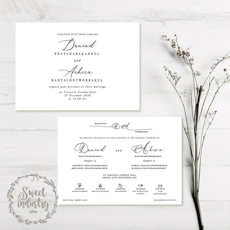 E-Wedding Card