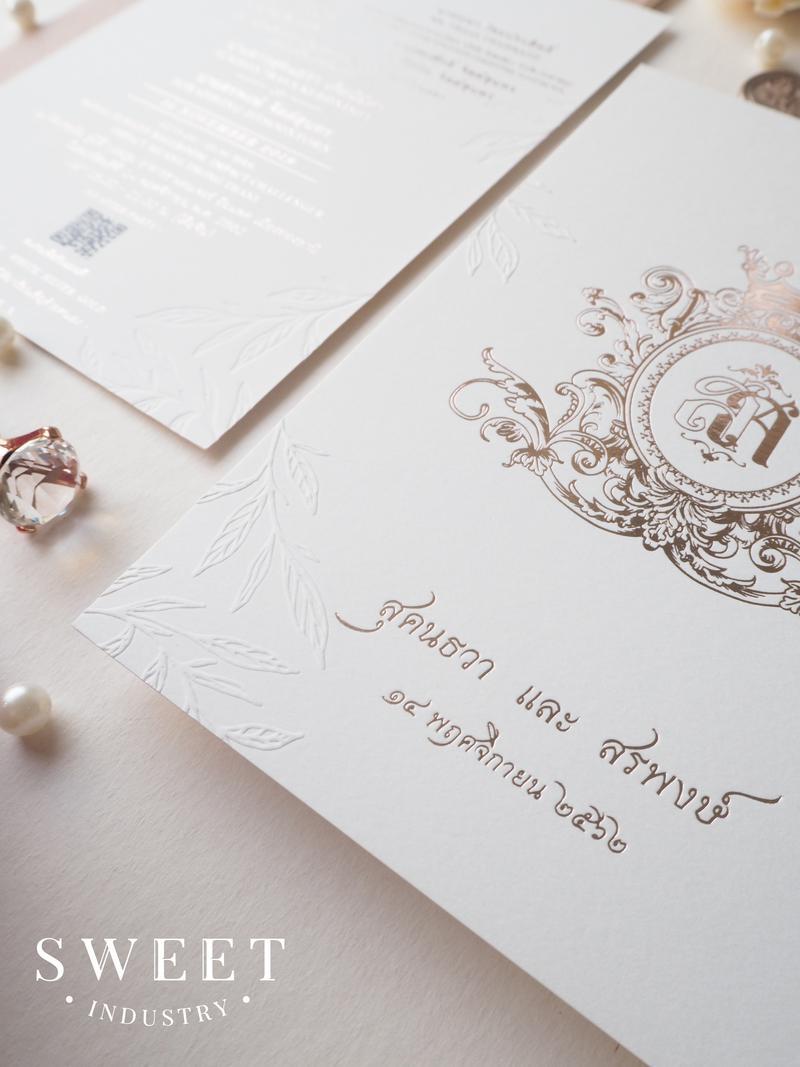 การ์ดแต่งงาน Grand Signature 5*7 นิ้ว ราคา 25 บาท