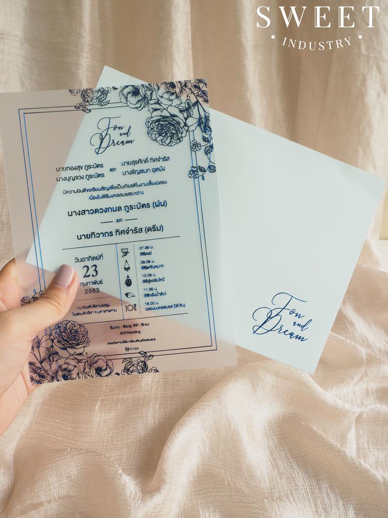 การ์ดแต่งงานแบบใส 5*7 นิ้ว ราคา 25 บาท