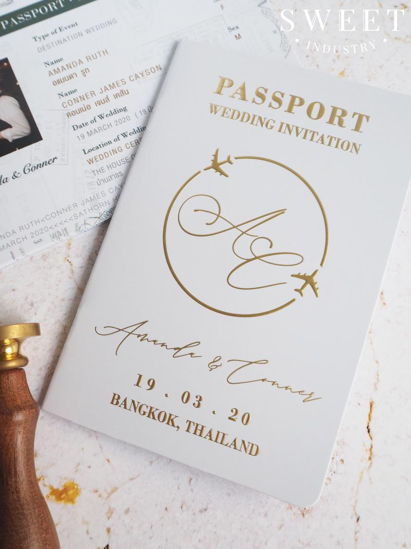 การ์ดแต่งงาน Passport 4*6 นิ้ว ราคา 49 บาท