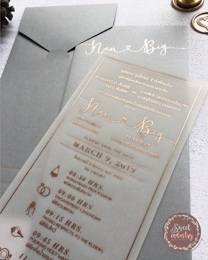 การ์ดแต่งงานแบบใส 4*8.5 นิ้ว ราคา 25 บาท